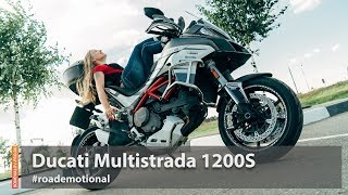 Ducati Multistrada 1200S (Тест от Ксю)
