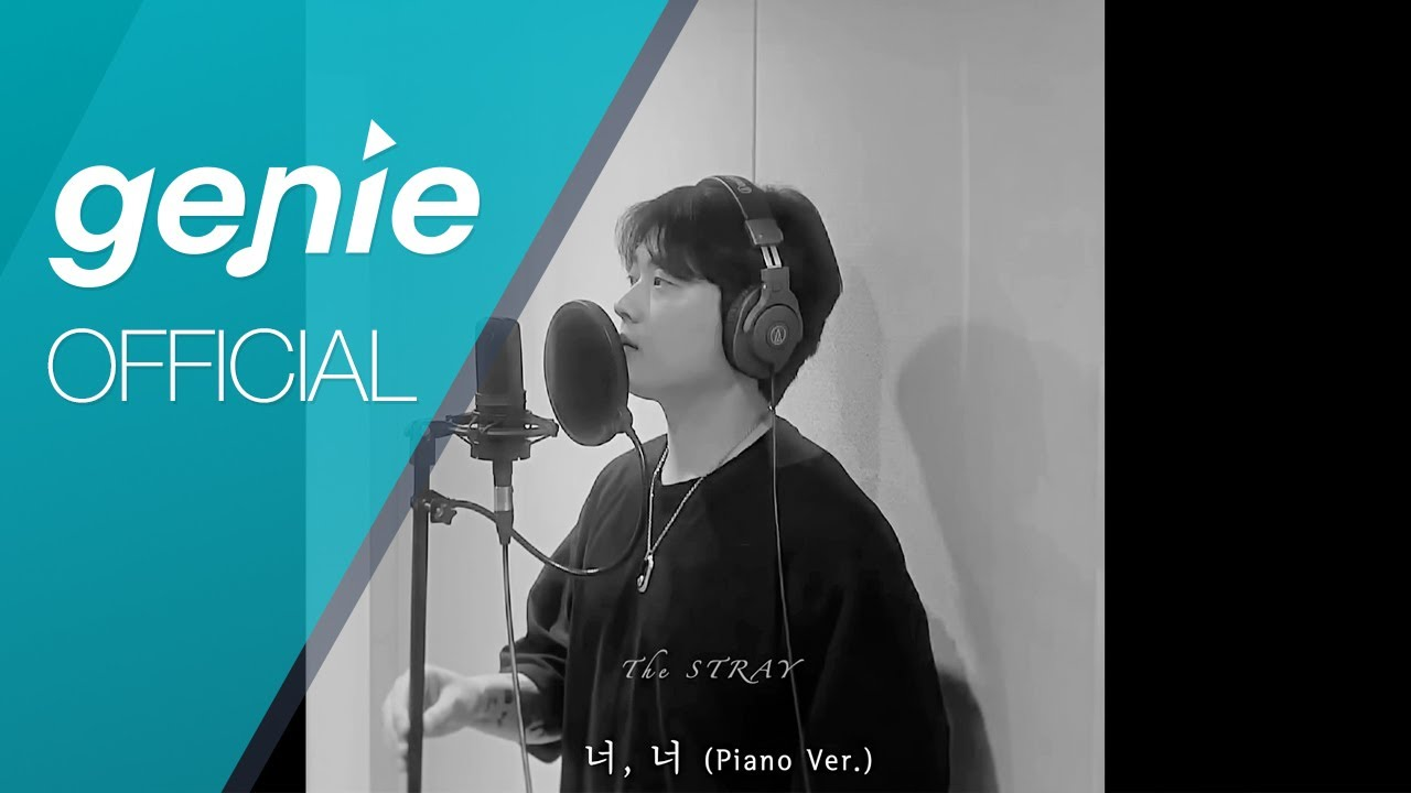 스트레이 (The Stray) - 너, 너 You, you (Piano Ver.) Live Video
