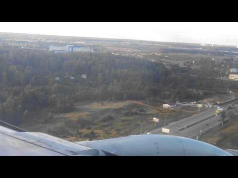 Landing Sukhoi Superjet 100. Aeroflot.Sheremetyevo International Airport