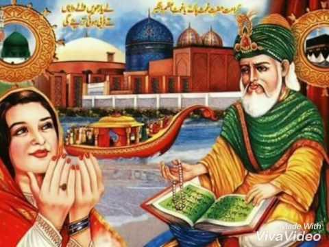 KAABE WAALI GALI VICH YAAR DA MAKAAN Qawwali Baba Jahar Bali Shah Chisti Baddowal Ldh  Rinku Arora