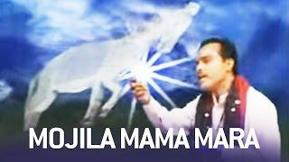 Mojila Mama Mauj Karave - Mojila Mama Mara by Gagan Kalu & Parul Hardev