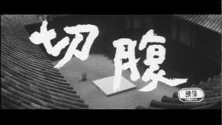 1962年 日本 第16回カンヌ国際映画祭 審査員特別賞 第13回ブルーリボン...