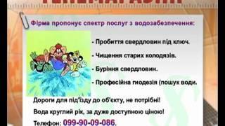 Скважины.avi