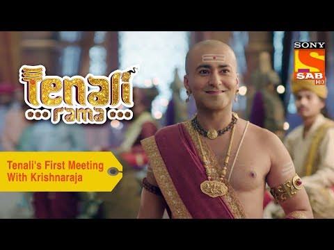 Your Favorite Character | Tenali's First Meeting With Krishnaraja | Tenali Rama
