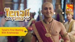 Your Favorite Character | Tenali's First Meeting With Krishnaraja | Tenali Rama