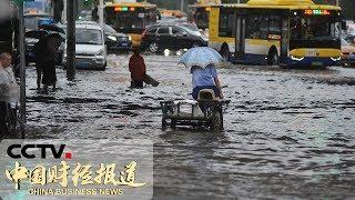 [中国财经报道]黑龙江抚远:水位超警 超过48万亩耕地被淹| CCTV财经