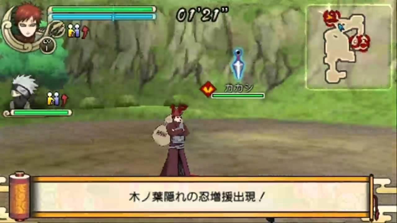 download game naruto ultimate ninja impact demo psp
