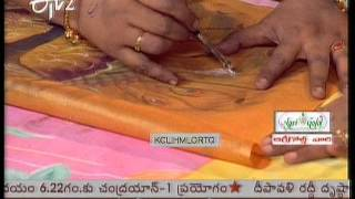 etv2 sakhi program saree embosing on suhaaarts