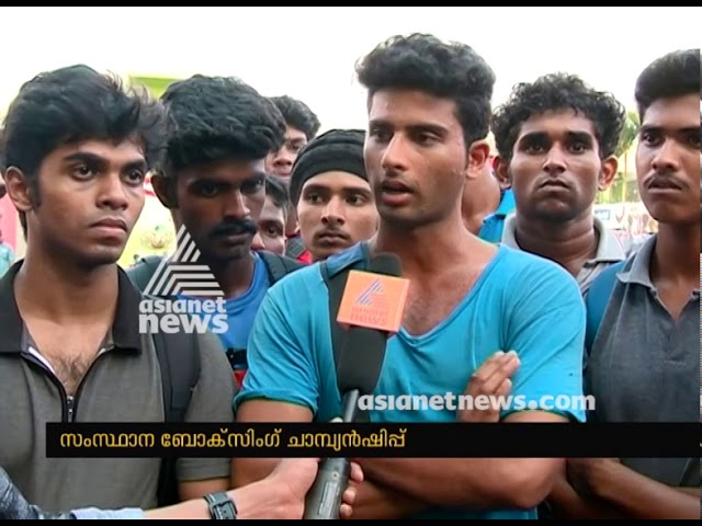 Kerala State Boxing Championship: Thrissur players speaks against organizers
