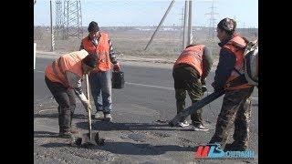 У Волгограді приступили до ремонту дороги на 3-й Поздовжньої магістралі