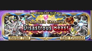 Brave Frontier: The Disastrous Beast (GGC) - Retaliating Spirits!!!
