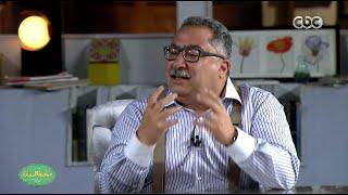 بالفيديو.. إبراهيم عيسى: لهذا السبب..'ولادي بيستعروا مني'