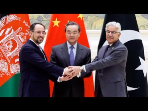 1st China-Afghanistan-Pakistan Foreign Ministers' Dialogue