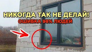 ⚫ Чем заделать монтажную пену на окнах? Не повторяй эту ошибку!