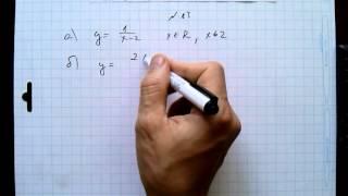 №13 алгебра 8 класс Макарычев