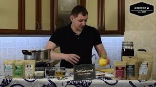 Рецепт Глинтвейна, классический способ приготовления  (Alkom-brew)