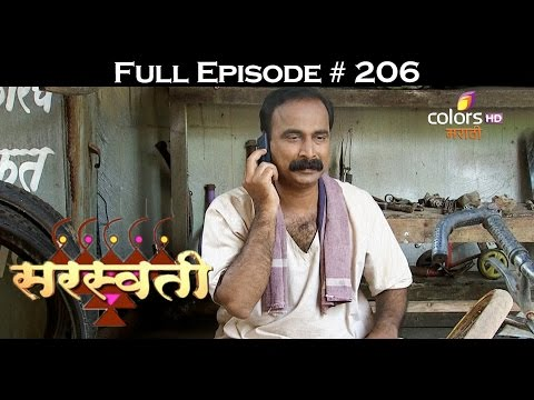 Saraswati - 22nd August 2016 - सरस्वती - Full Episode (HD)