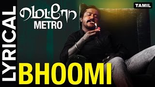 Lyrical: Bhoomi | Full Song with Lyrics | Metro