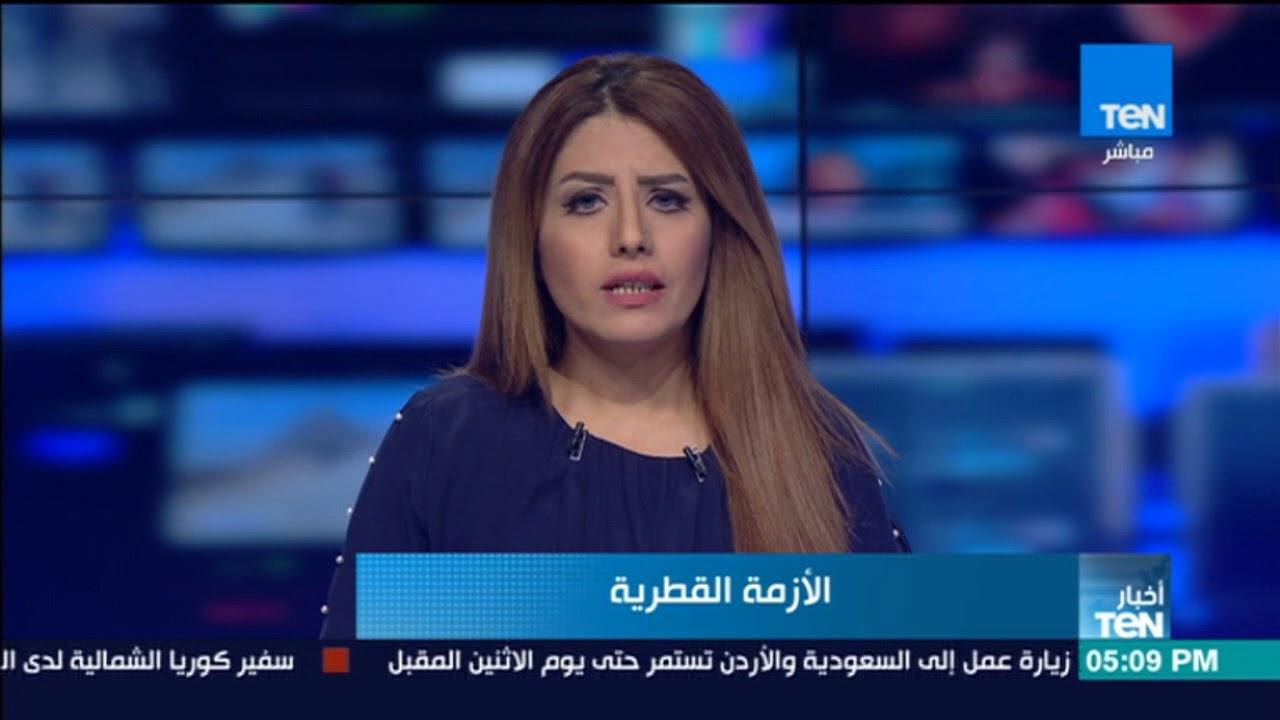 أخبار TeN - نشرة لأهم و أخر الأخبار المحلية والعالمية ...