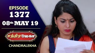 chandralekha-serial-episode-1377-08th-may-2019-shwetha-dhanush-nagasri-saregama-tvshows