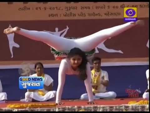 GOOD NEWS GUJARAT | See Stunning Yoga Postures of Miss World Yogini | DD News Gujarati