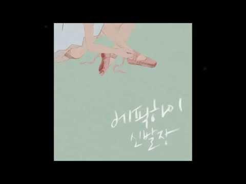 에픽하이 (Epik High) - BORN HATER (Feat. 빈지노, 버벌진트, B.I, MINO, BOBBY)