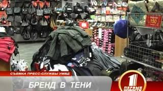видео Одежда иэвестных брендов ralph lauren polo