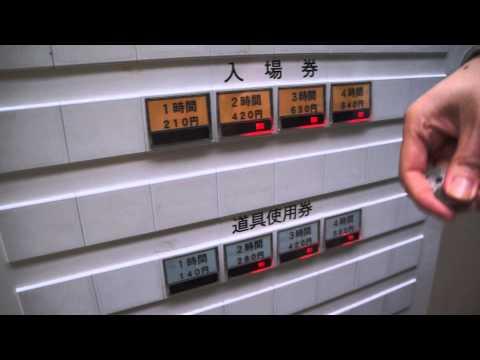 Japanese vending machine for archery