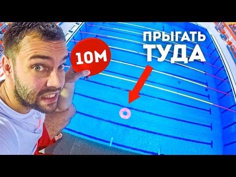 ПРЫГНУЛ В КРУГ С ОГРОМНОЙ ВЫШКИ | ОТВЕТИЛ ЗА 100.000 ЛАЙКОВ | МИРОВОЙ РЕКОРД