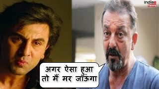 Sanjay Dutt Share his secret  About Drugs !!