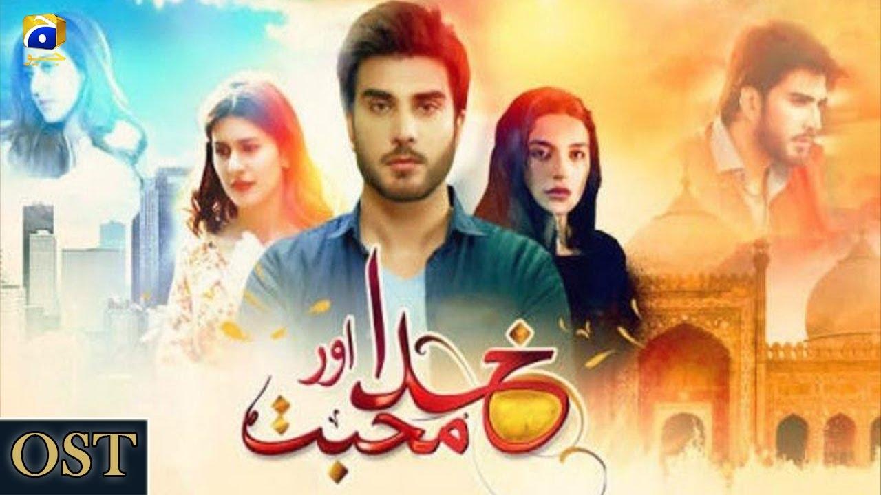 Download Khuda Aur Mohabbat Season 2   OST   Ahmed Jahanzeb   Har Pal Geo