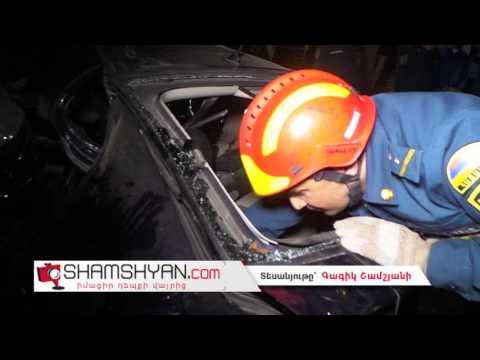 Խոշոր ու ողբերգական ավտովթար Երևանում. բախվել են Nissan Patrol-ն ու 2 Opel-ներ. կա 3 զոհ
