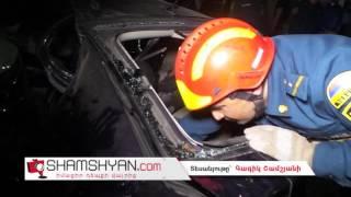 Խոշոր ու ողբերգական ավտովթար Երևանում  բախվել են Nissan Patrol ն ու 2 Opel ներ  կա 3 զոհ