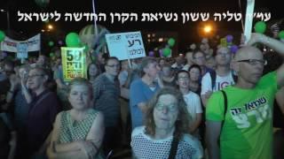 İsrail Vatandaşları Filistin İşgaline Tepki Gösterdi