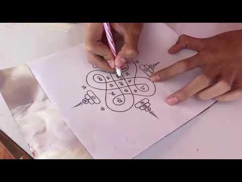งานช่าง10หมู่  (ช่างบุ) วิธีเขียนยันต์ลงแผ่นอลูมิเนียม