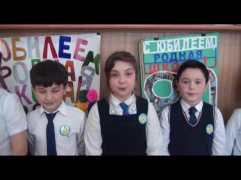 Документальный фильм 9 Школа Нальчик (ПЕРЕЗАЛИВ)