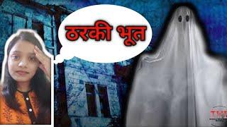 BHOOTIYAPA Review| Kooku's Original Short film| Indian Web series Review