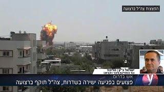 ישראל כץ אולפן על הסלמה דרום מתיחות ירי רקטה רקטות עוטף עזה חמאס