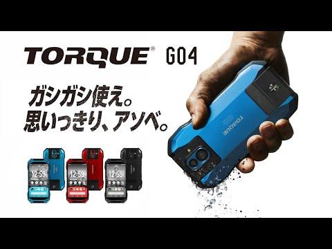 TORQUE G04 プロモーションムービー