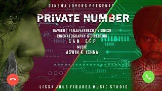 Private Number | Short Film | Thriller | Cinema Lovers