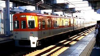 【阪神電車】急行梅田行き 西宮駅発車 新塗装(元赤胴車)