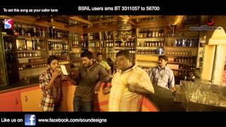 PARARI kannada film song Kailasa Kailuntu