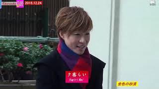 クリスマスイブの花組東宝公演集合日風景 2016.12.24Filming FLOWER TRO...