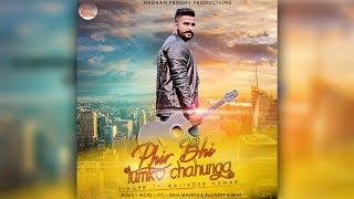 Gambar cover Phir Bhi Tumko Chahunga by Rajinder Kumar | Cover Song | Half Girlfriend | Arijit Singh