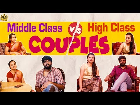 Middle Class vs High Class Couples | Samsaram Athu Minsaram | Husband vs Wife | Chennai Memes