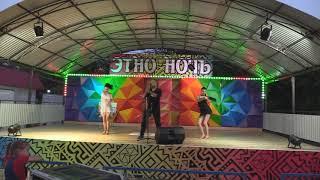 "ZAINETDIN ethno - show project в Сибае. Парк КиО. ""ЭТНО - НОЧЬ"""