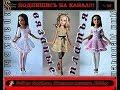 ВЯЗАНЫЕ ПЛАТЬЯ для девочек - Красивые платья - Knitted DRESSES for girls - Knitted beautiful dresses