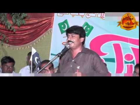 latest saraiki mushaira poet  javed raaz