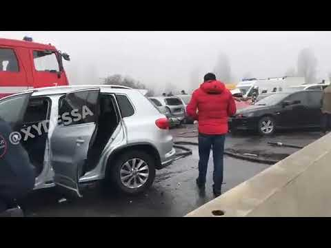 Жесткое массовое ДТП на трассе Одесса — Киев