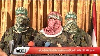 عملية نفق خان يونس : صورة لمعركة مؤجلة بين المقاومةو إسرائيل thumbnail